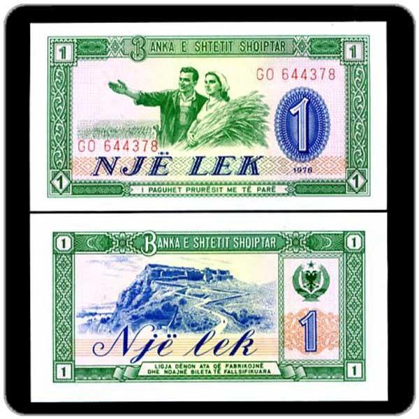 Албания 1 лек 1976 код 0001