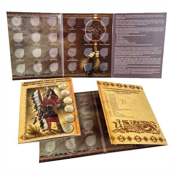 Альбом-планшет для ОДНОДОЛЛАРОВЫХ МОНЕТ США серии: «САКАГАВЕЯ и КОРЕННЫЕ АМЕРИКАНЦЫ», а также Сьюзен Энтони.