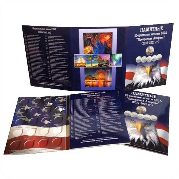 Планшет для хранения ПАМЯТНЫХ 25-центовых МОНЕТ США (2010-2021) Серия «ПРЕКРАСНАЯ АМЕРИКА» (НАЦИОНАЛЬНЫЕ ПАРКИ) США