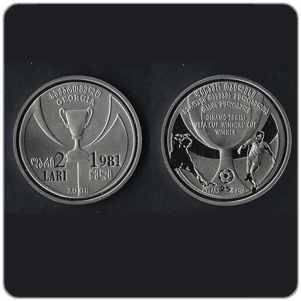 Грузия 2 лари 2006 ФК «Динамо» Тбилиси — 25 лет победы в Кубке Кубков 1981 г. код 20704