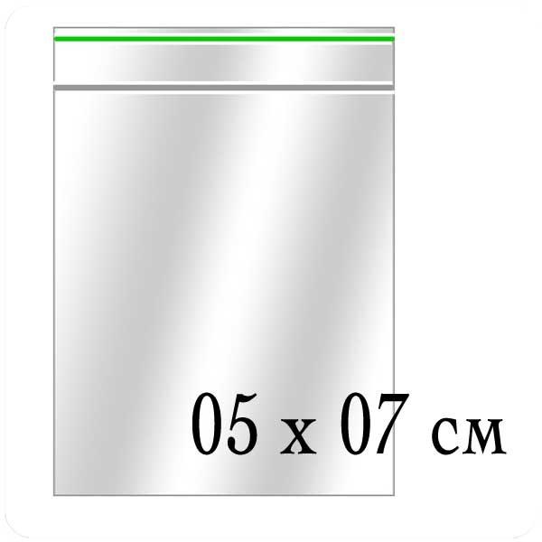 Пакеты Zip-Lock (грипперы) размер 05х07 см - (упаковка)