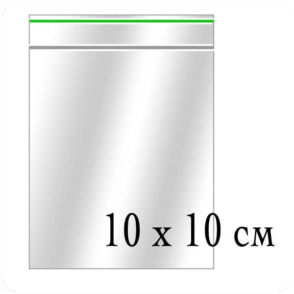 Пакеты Zip-Lock (грипперы) размер 10х10 см - (упаковка)
