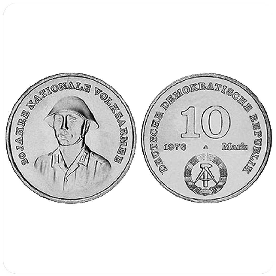 ГДР. 10 марок 1976 г 20 лет Национальной Народной Армии