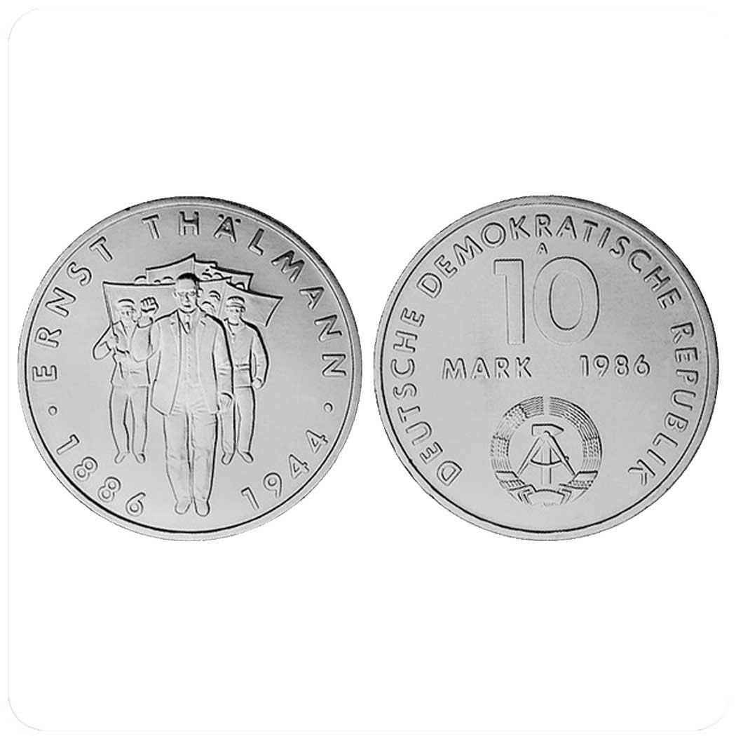 ГДР. 10 марок 1986 г 100 лет со дня рождения коммуниста Эрнста Тельмана код 20735