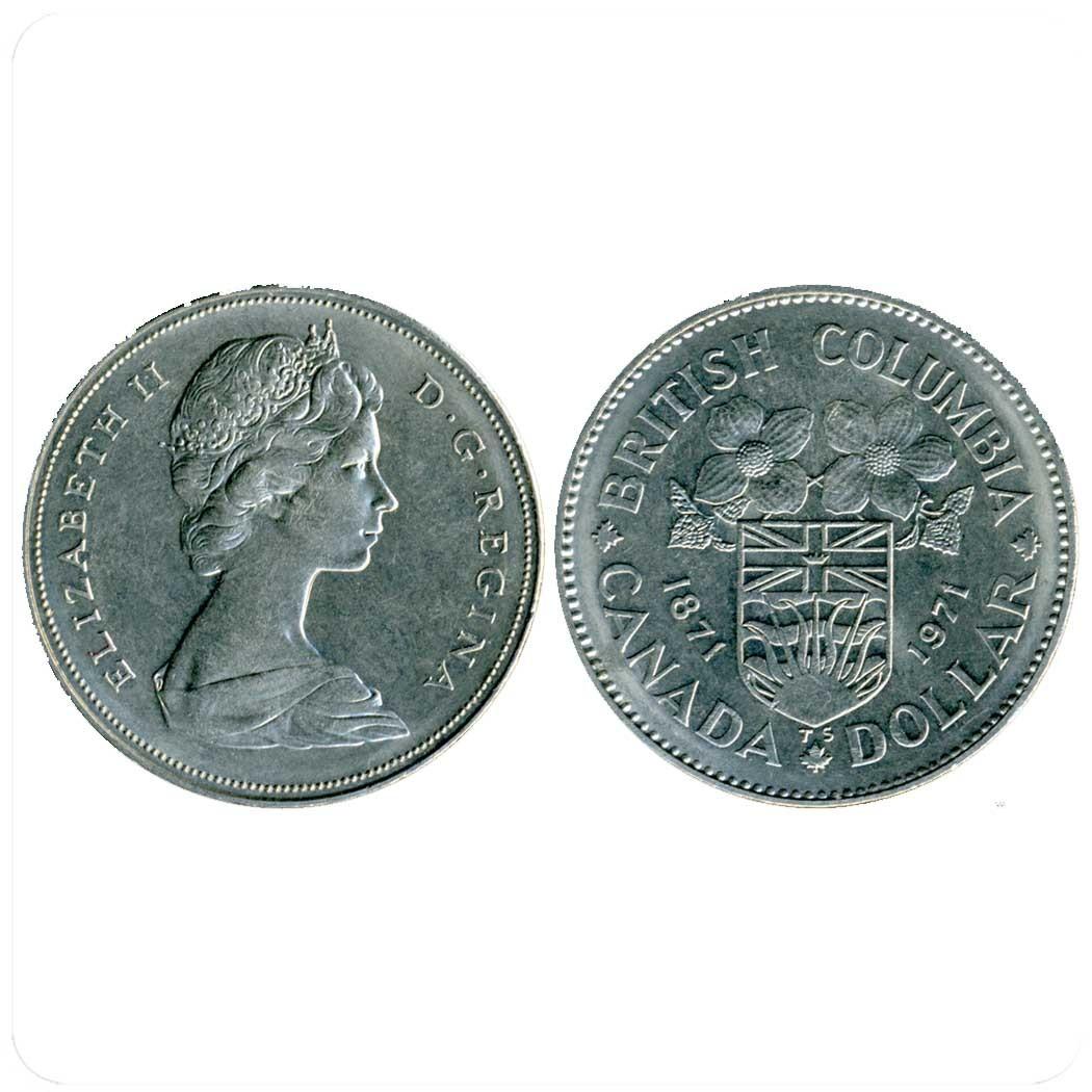 Канада 1 доллар 1971 г Британская Колумбия