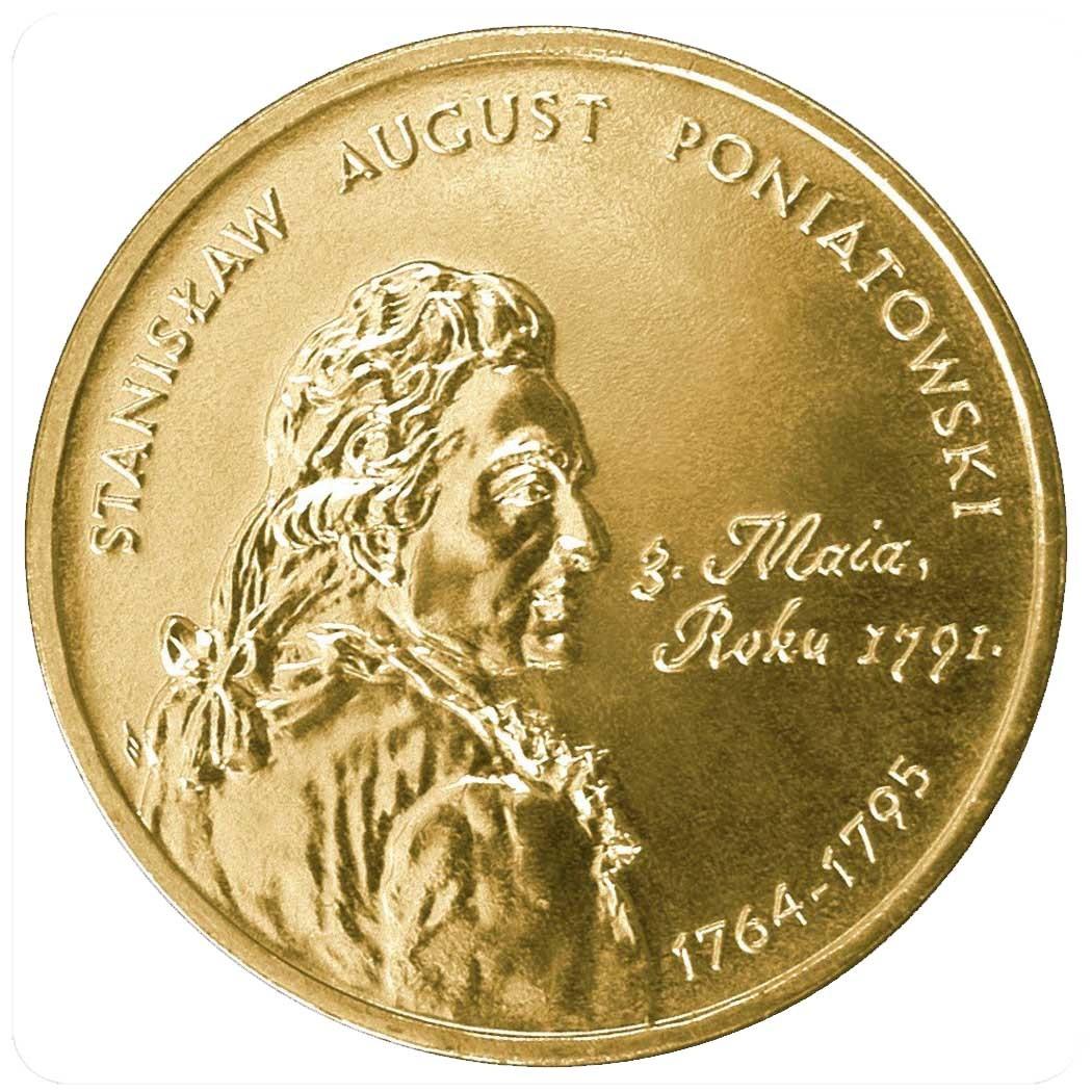 Польша 2 злотых 2005 года