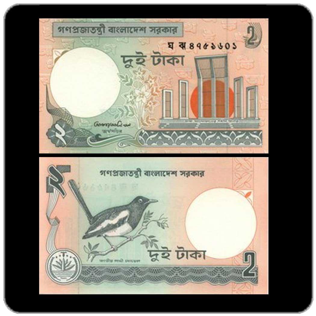 Бангладеш 2 така 1988 года код 0027