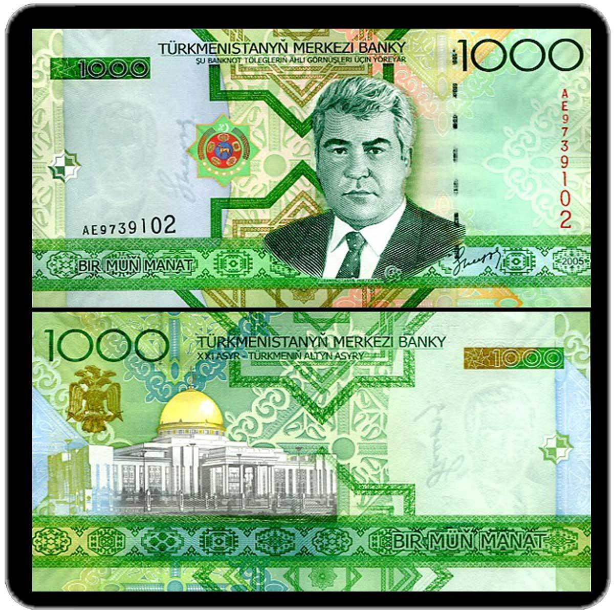 Туркменистан 1000 манат 2005 года код 0282
