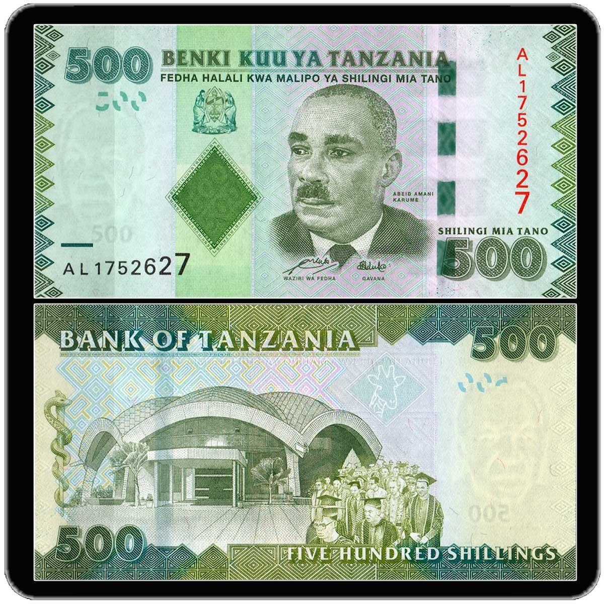 Танзания 500 шиллингов 2010 года код 0327