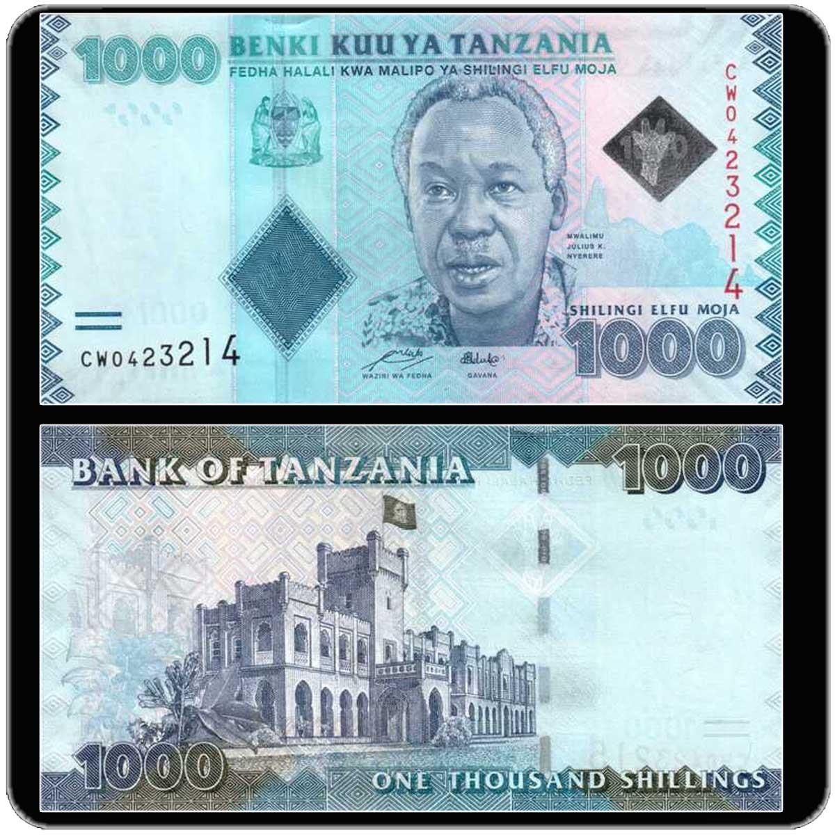 Танзания 1000 шиллингов 2010 года код 0325
