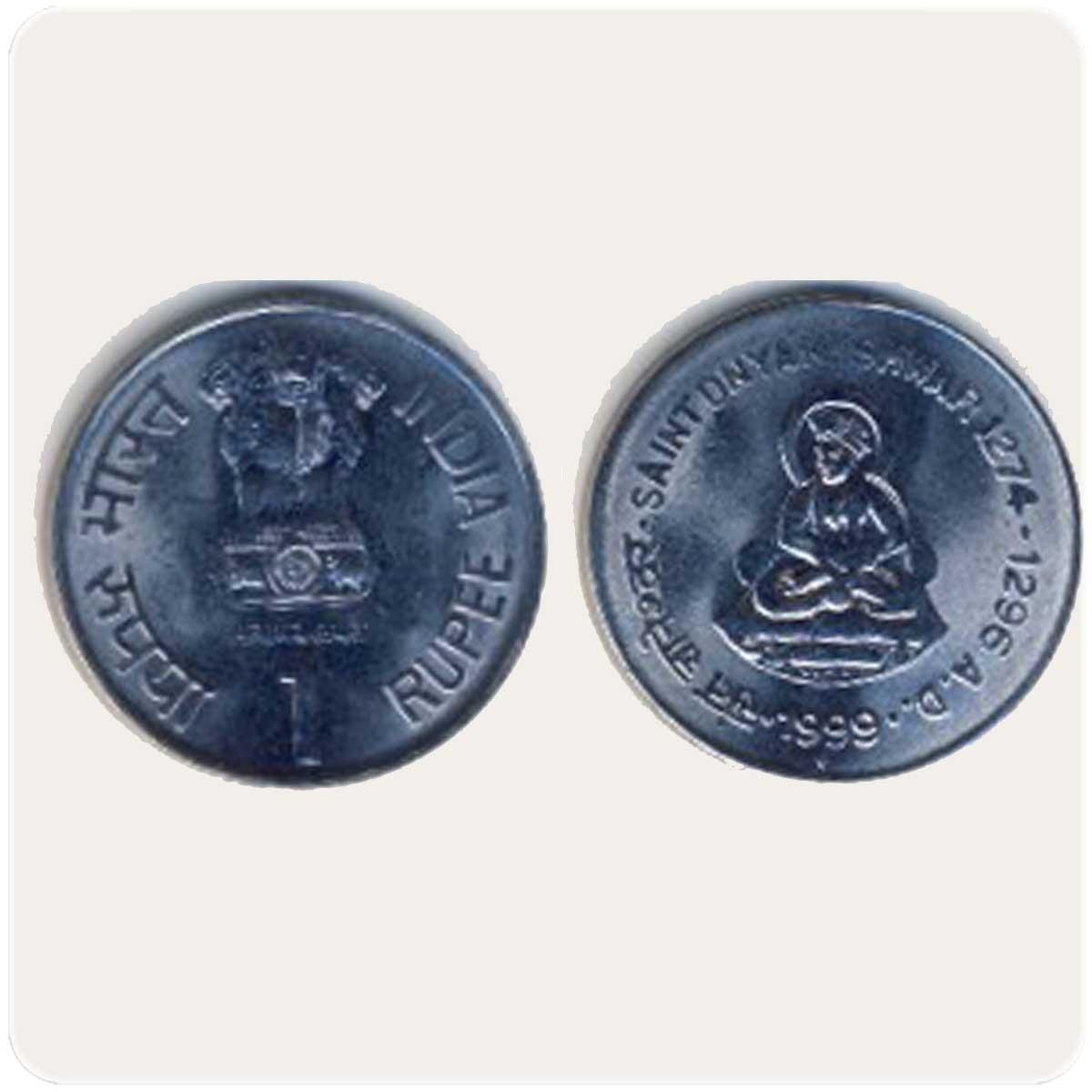 Индия 1 рупия 1999 года код 20135