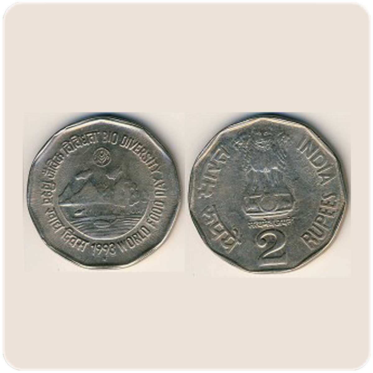 Индия 2 рупии 1993 года Всемирный день продовольствия код 20505
