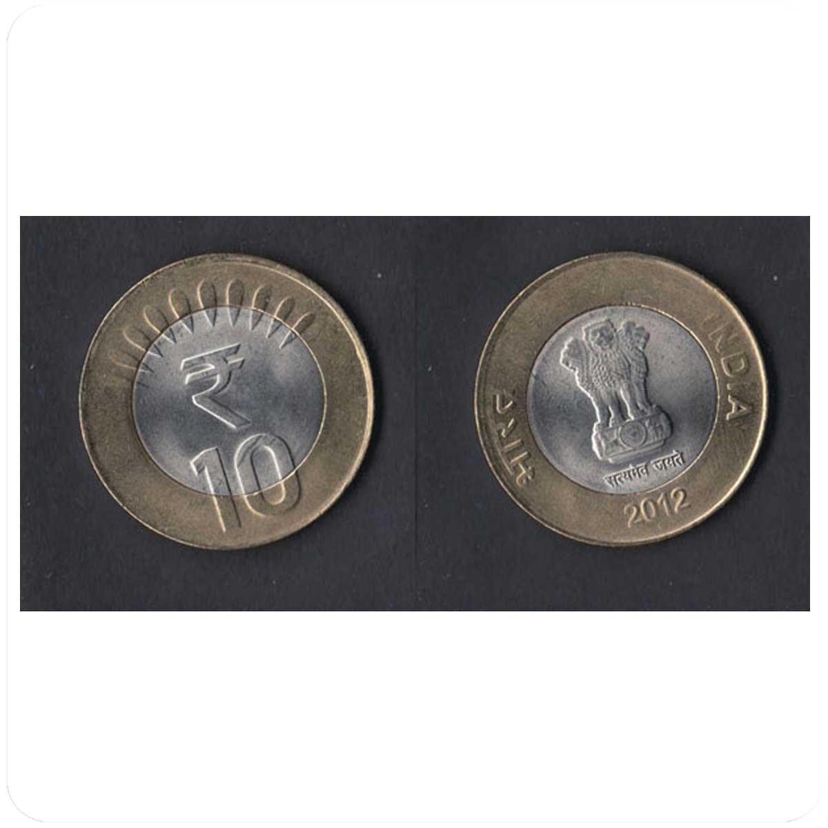 Индия 10 рупий 2012 года код 20097