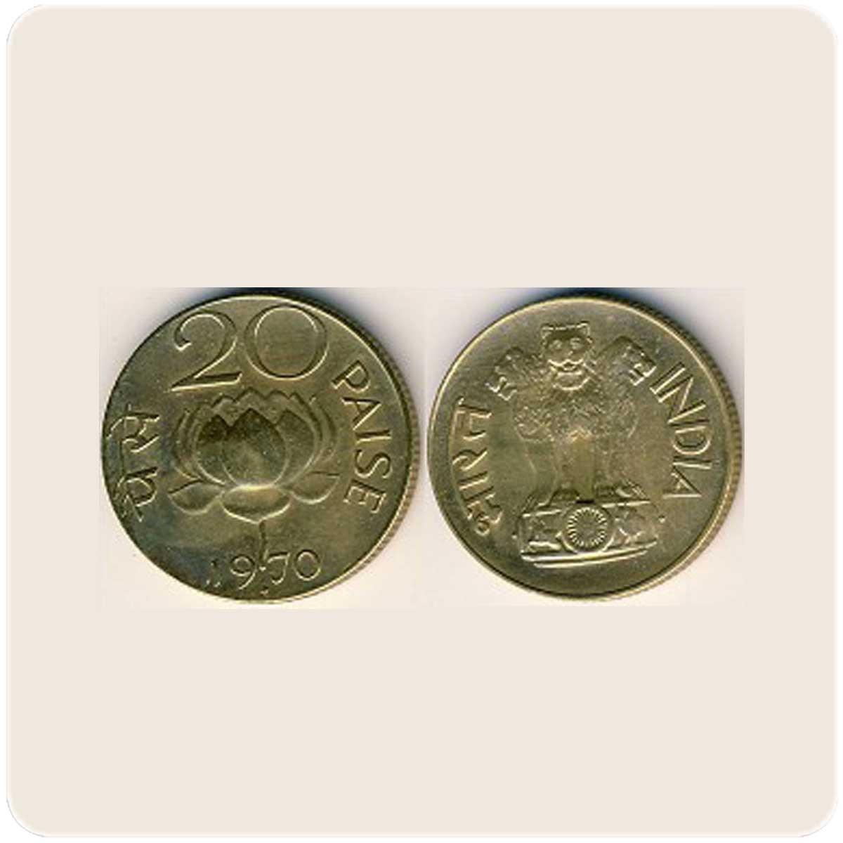 Индия 20 пайс 1970 года код 20095