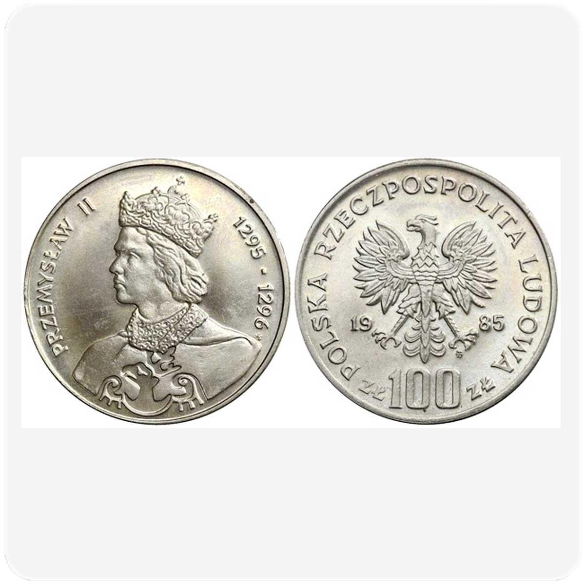 """Польша 100 злотых 1985 года серия """"Польские короли"""" Пшемыслав II код 20895"""