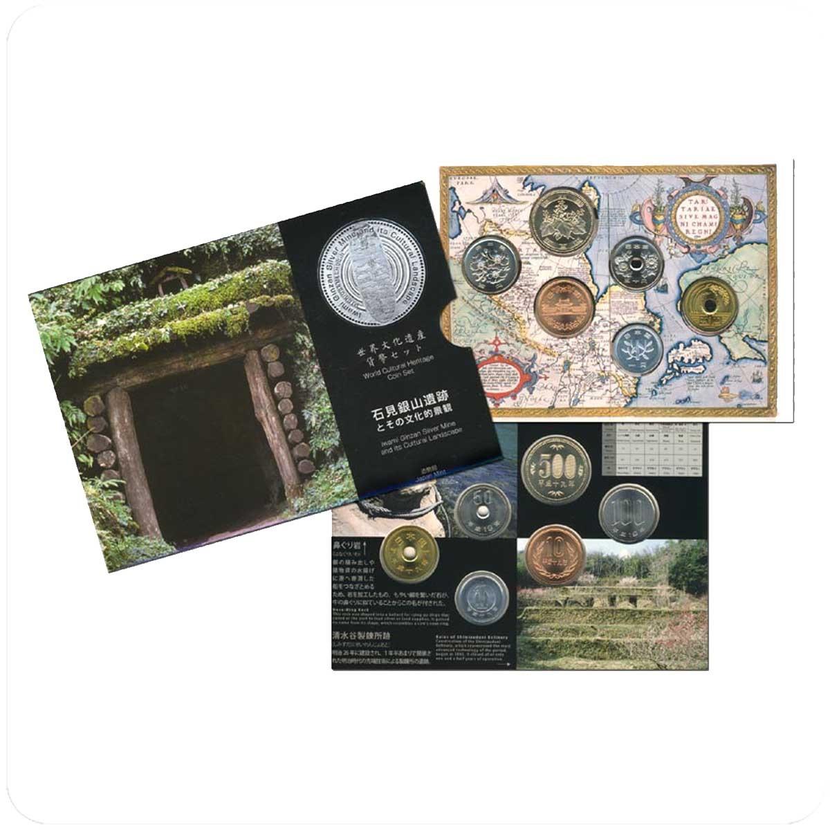 Япония набор монет 2007 года Iwami Ginzan Серебряный Рудник и его культурный ландшафт