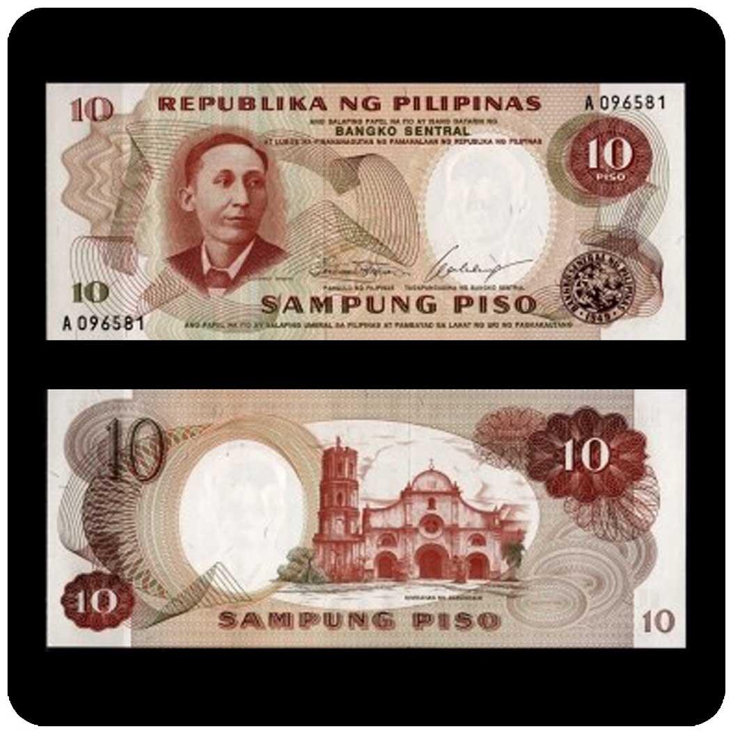 Филиппины 10 песо 1969 года код 0333