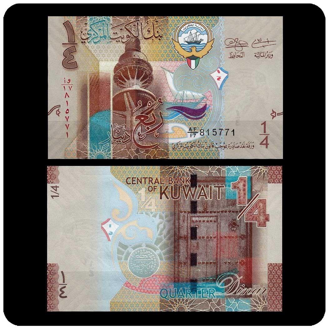 Кувейт четверть динара 2014 года код 0331