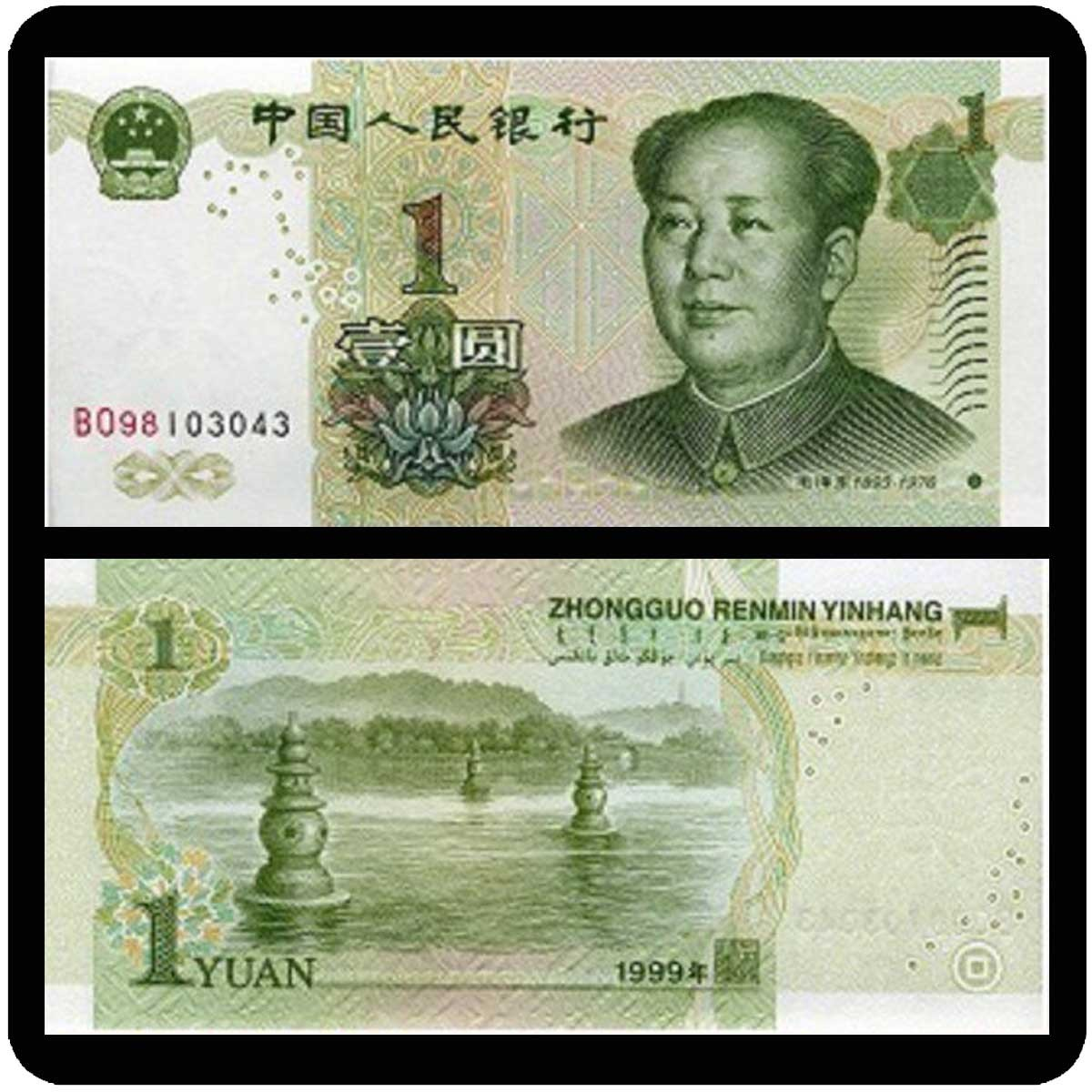 Китай 1 юань 1999 года в открытке с маркой код 0329