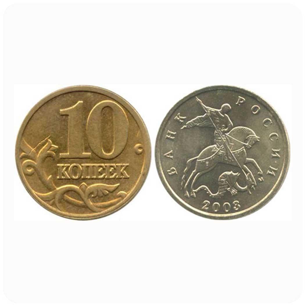 все редкие монеты россии разобраться том, что