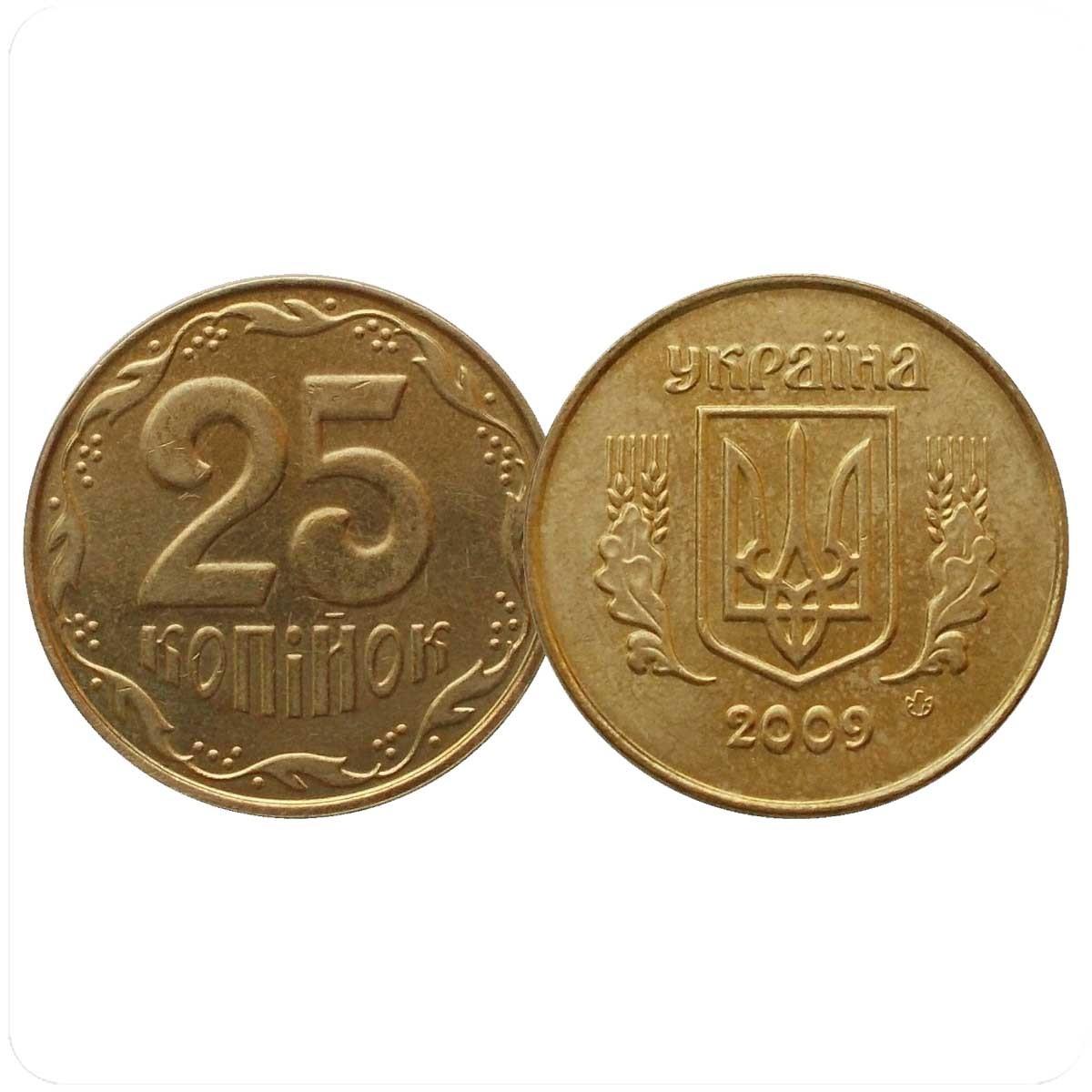 25 копеек ,украина,2009 год нумизматика цены значки