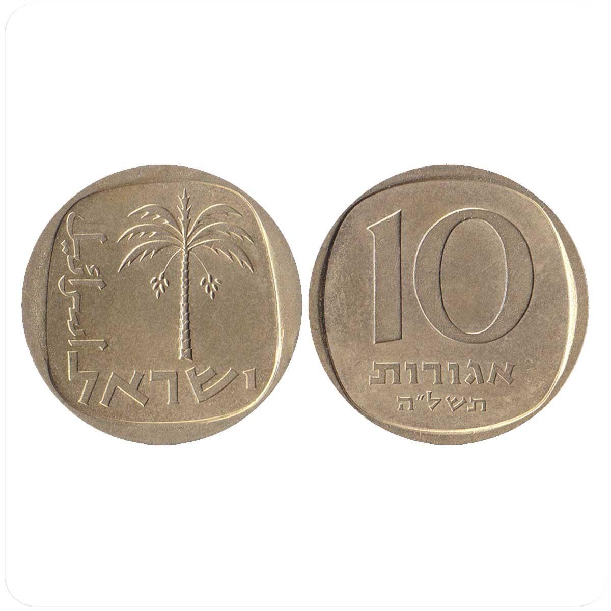 Израиль 10 агорот 1960-1977 годо код 20061