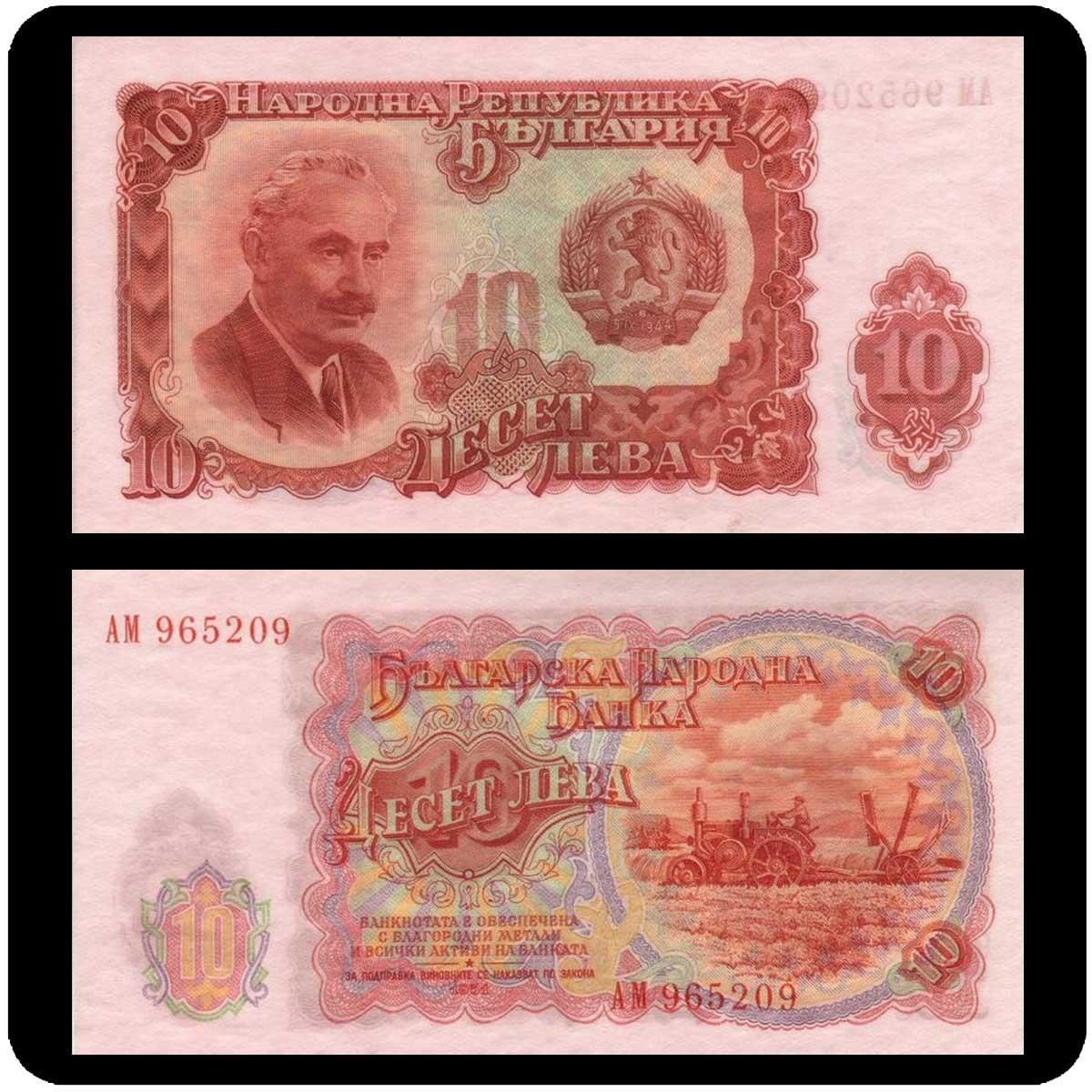картинки болгарских денег был многих местах