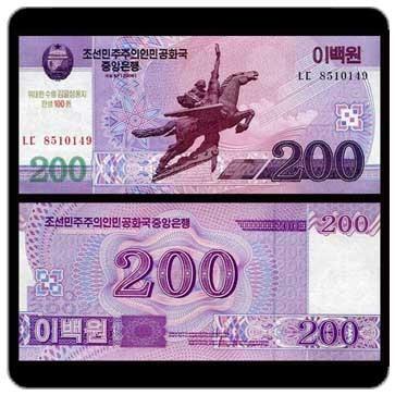 Северная Корея 200 вон 2008 года код 0668