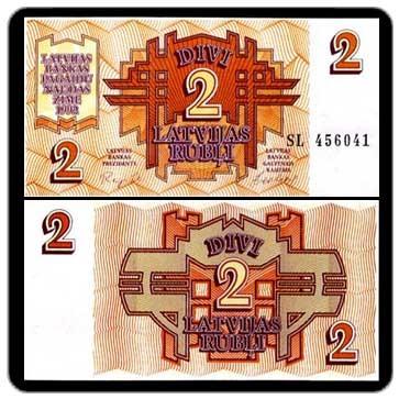 Латвия 2 рублиса 1992 года код 0673