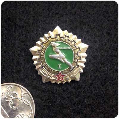 Значок ГТО 1 разряд зеленый код 10390