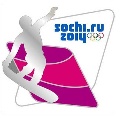 Значок Сочи-2014 Спортивные Силуэты Сноуборд 2 вариант код з171