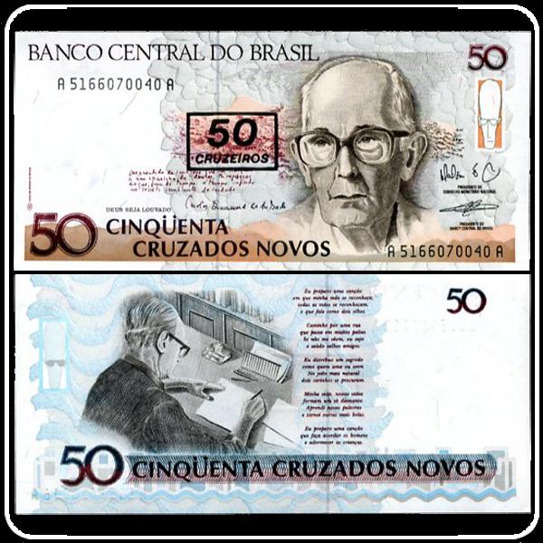 Бразилия 50 крузейро 1990 года на 50 новых крузадо 1989-90 годов код 0785