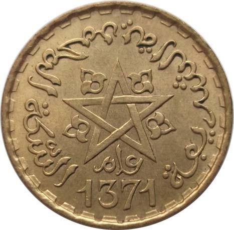 Марокко 10 франков 1951 года код 21881