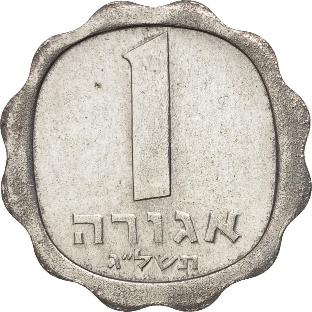 Израиль 1 агора периода 1960–1980 годов код 21973