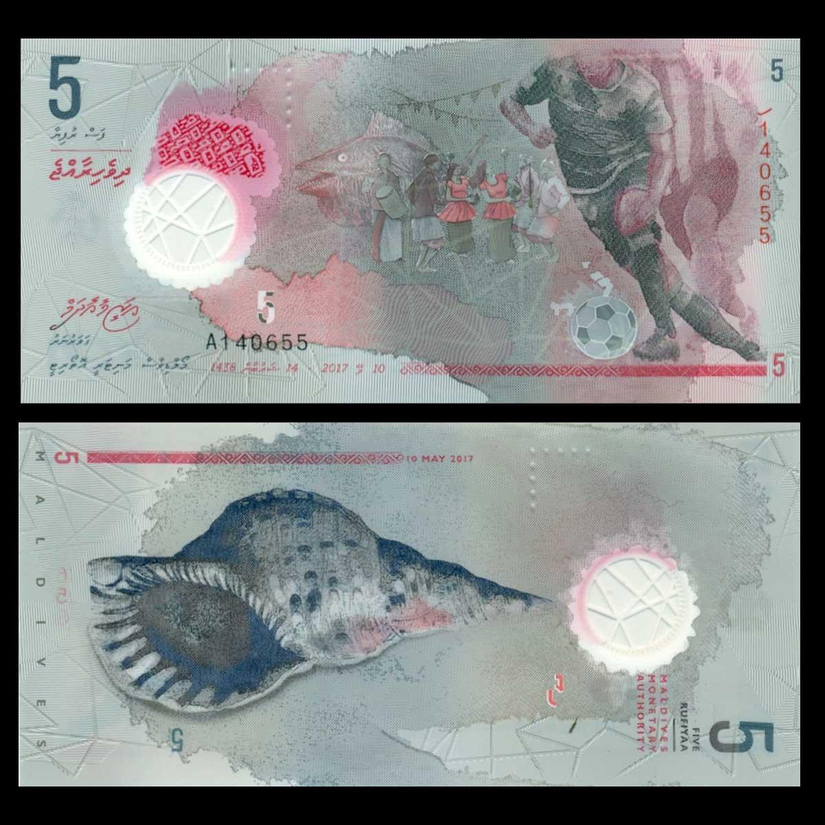 Мальдивские Острова 5 руфий 2017 года код 0984