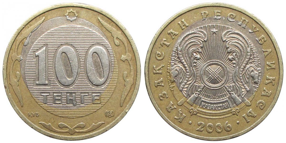 Казахстан 100 тенге 1997-2017 годов код 22222