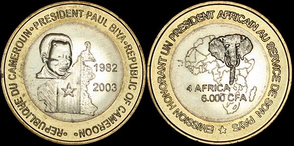 Камерун 6000 франков 2003 года Президент Поль Бийя код 22323