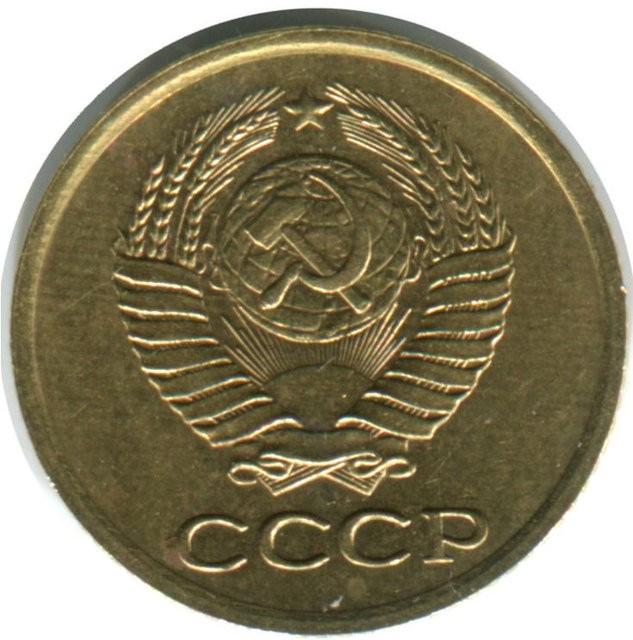 СССР 1 копейка 1963 года код 22329