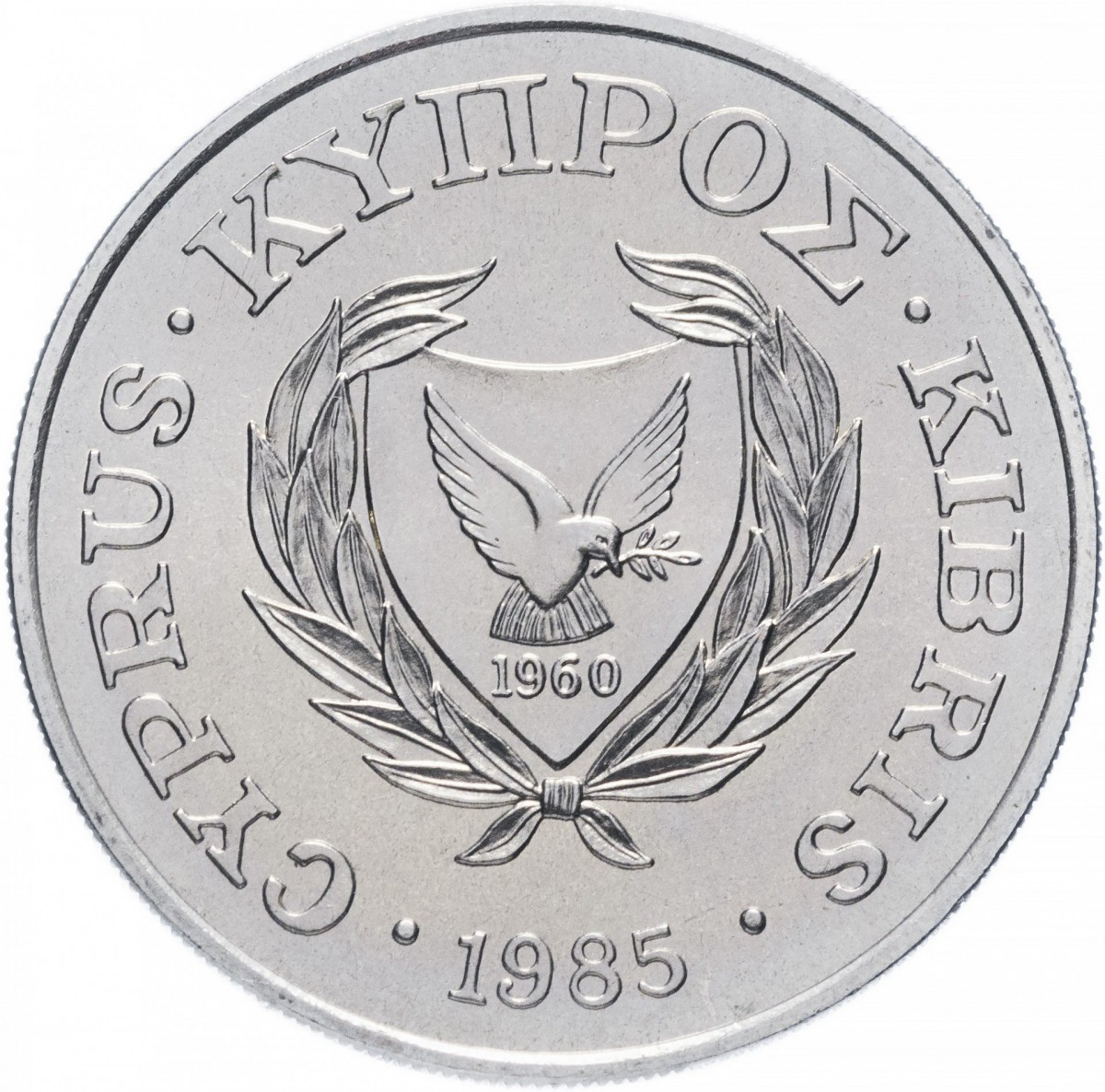 Кипр 50 центов 1985 года ФАО код 22336