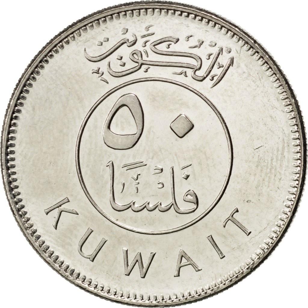 Кувейт 50 филсов период 2062–2015 годов код 22326