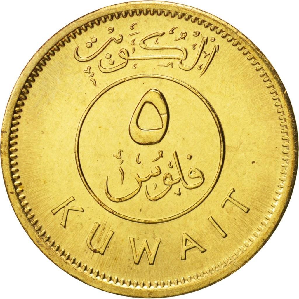 Кувейт 5 филсов период 1962–2013 годов код 22324