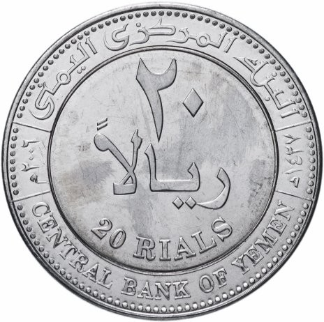 Йемен 20 риалов 2006 года код 22474
