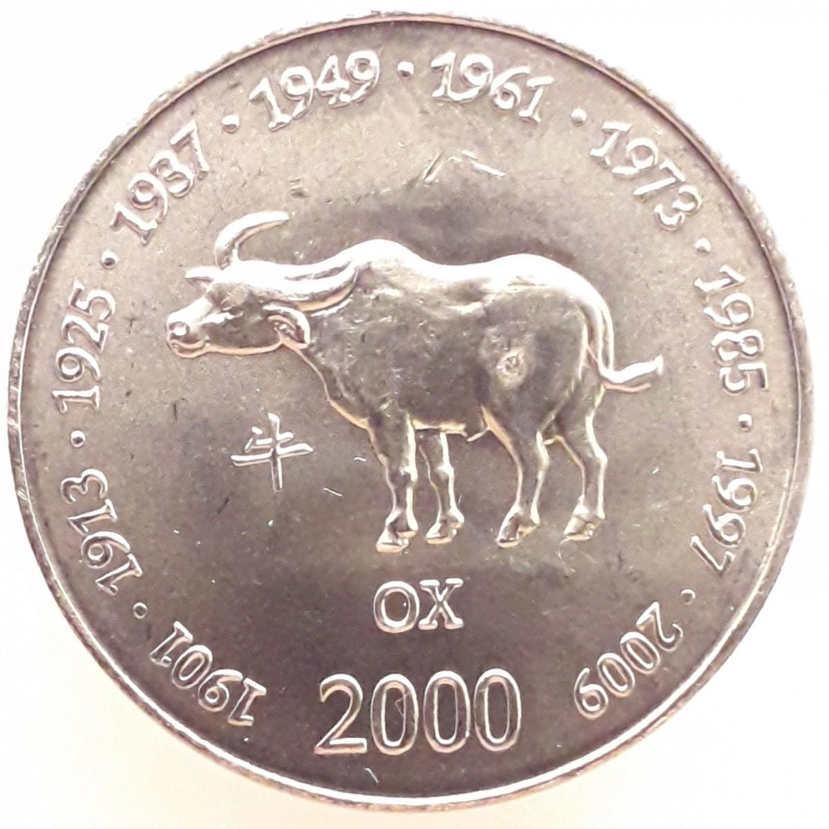 Сомали 10 шиллингов 2000 года - год Быка код 22624
