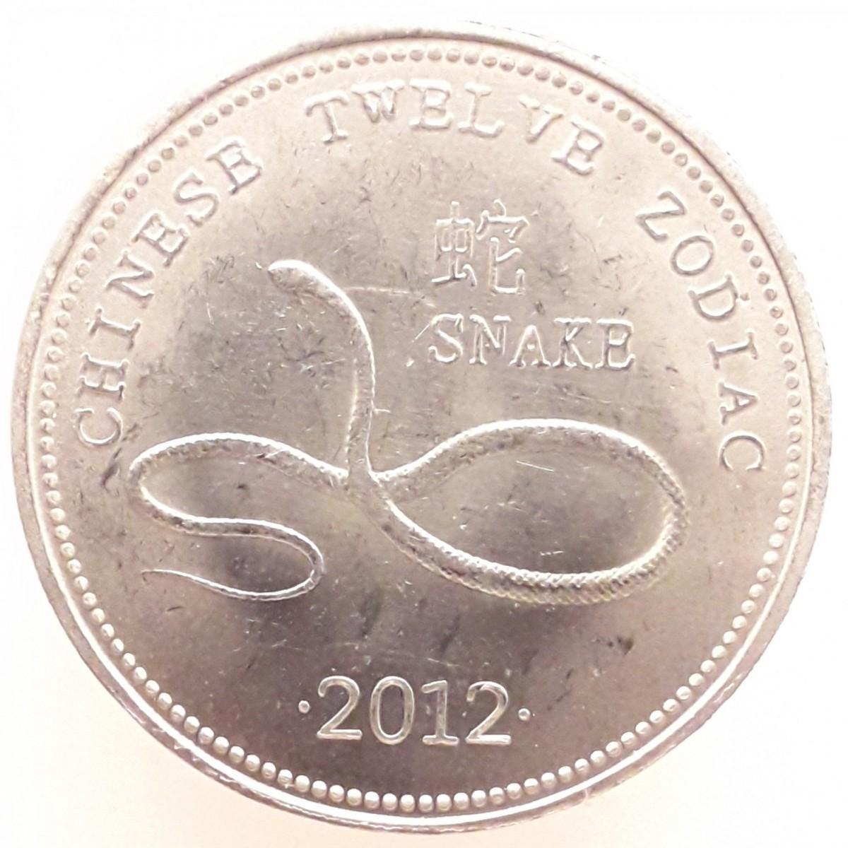 Сомалиленд 10 шиллингов 2012 года - Змея код 22635