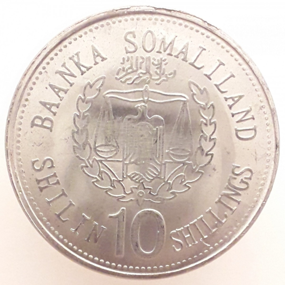 Сомалиленд 10 шиллингов 2012 года - Свинья код 22638