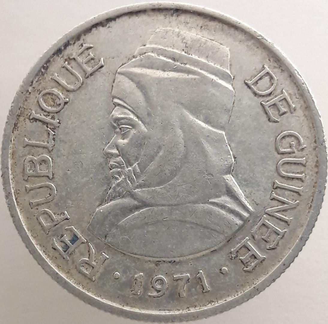 Гвинея 5 сили 1971 года Самори Туре код 22895