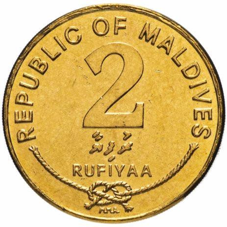 Мальдивы 2 руфии 1995–2007 годов код 22990
