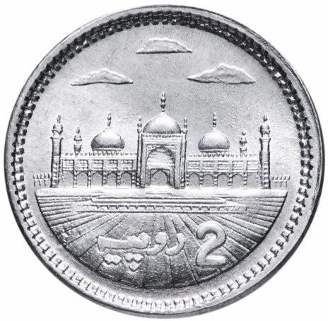 Пакистан 2 рупии 2007-2014 годов код 22994