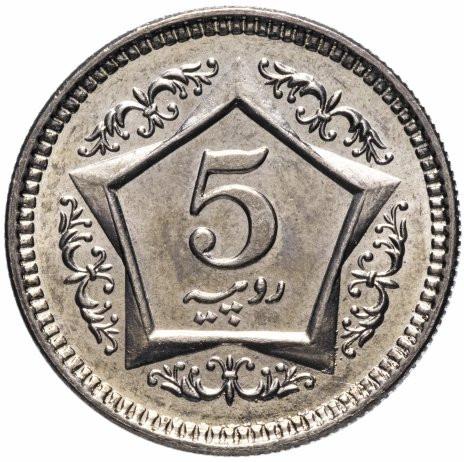 Пакистан 5 рупий 2002–2006 годов код 22996