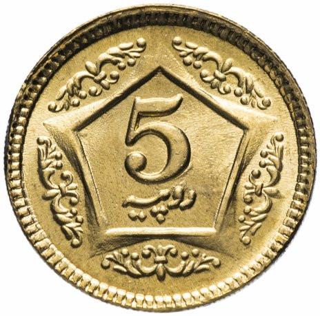 Пакистан 5 рупий 2015–2016 годов код 22997